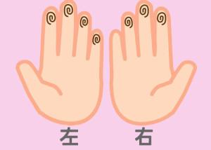 【組合せ】03敏・侠w