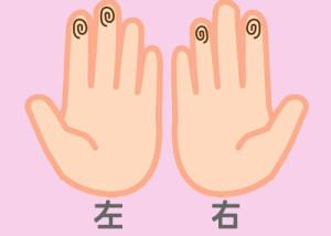 【組合せ】06拘・助w