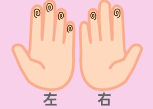 【組合せ】04拘・侠w