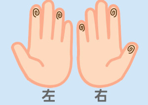 【組合せ】09拘・活m